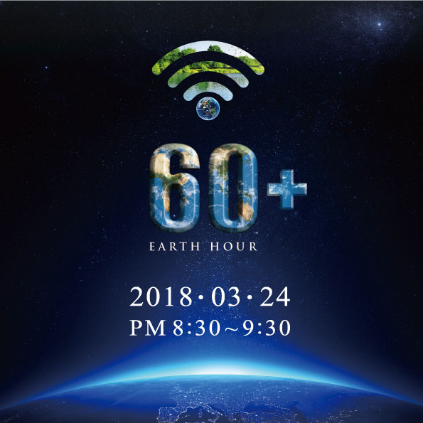 Earth Hour 60+
